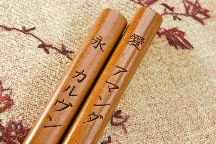Engraved Chopsticks Personalized Asian Gift