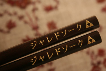 Legend of Zelda chopsticks