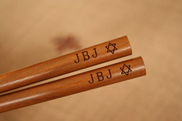 Bar Mitzvah chopsticks