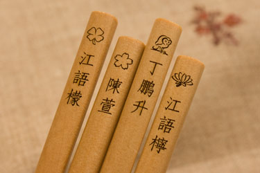 owl chopsticks