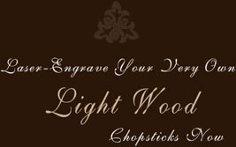 Engrave Light Wood Chopsticks